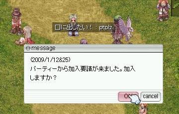 1_20090128025618.jpg