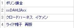 1_20090219175248.jpg