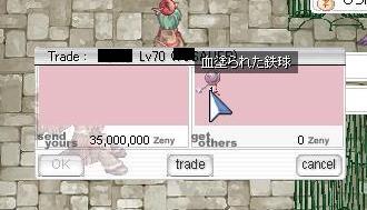 1_20090223145841.jpg