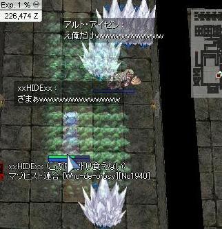 2_20090117175158.jpg