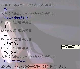 2_20090210150932.jpg