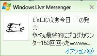 2_20090219175141.jpg