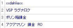 2_20090219175300.jpg
