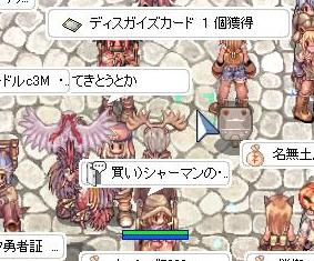 2_20090223145927.jpg