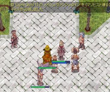 3_20081124194908.jpg