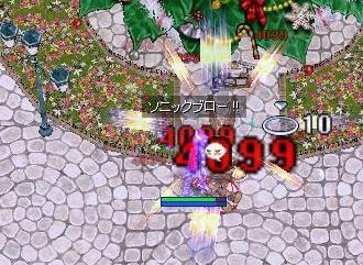 3_20081231190846.jpg