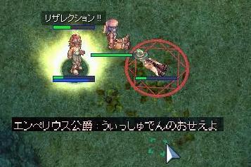 3_20090203150516.jpg