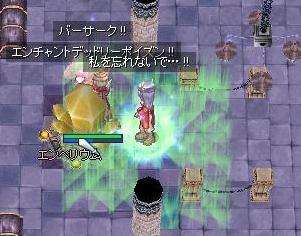4_20081124195158.jpg