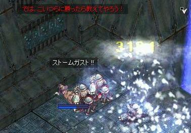 4_20081220121904.jpg