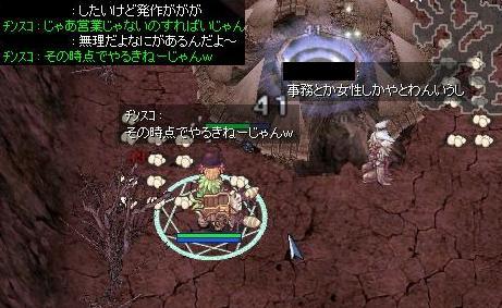 4_20090130191004.jpg