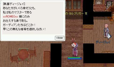 5_20081210072216.jpg