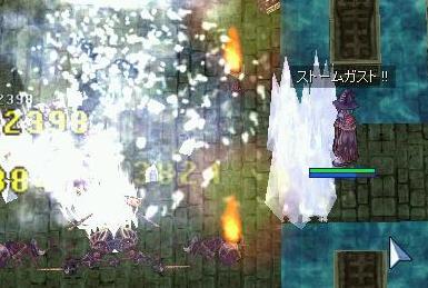 5_20081225063639.jpg