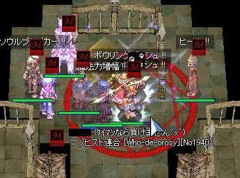 5_20090120033427.jpg