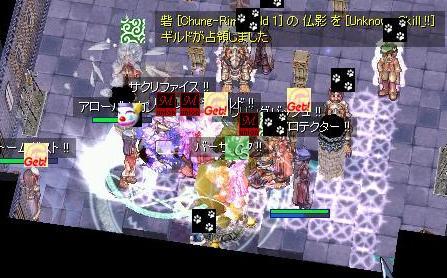6_20081210072310.jpg