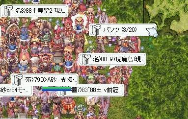 6_20081214114652.jpg