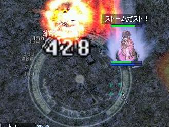 6_20081215192946.jpg