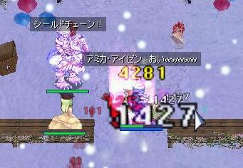 6_20081231191826.jpg
