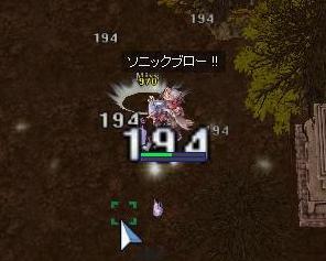 6_20090109165859.jpg