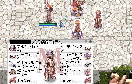 6_20090215024939.jpg