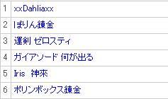 6_20090219175454.jpg