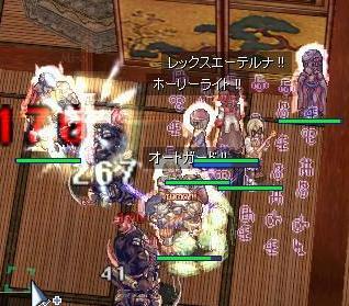 7_20081126022003.jpg