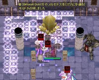 7_20081210072329.jpg