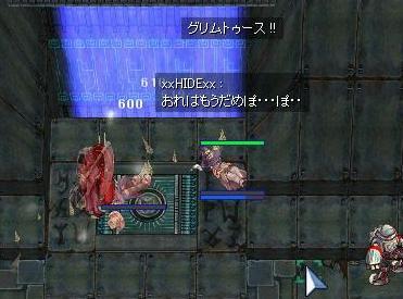 7_20081220093400.jpg