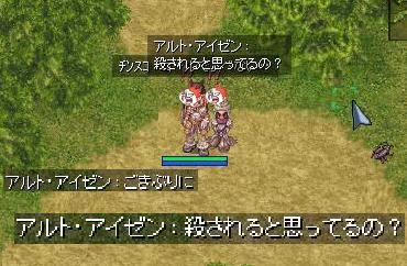 7_20090123155752.jpg