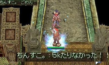 7_20090202001133.jpg