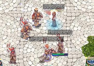 7_20090215025032.jpg