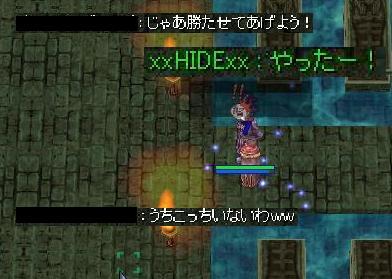 9_20081208181950.jpg