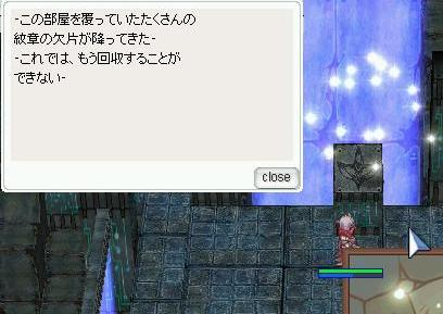 9_20081220122353.jpg