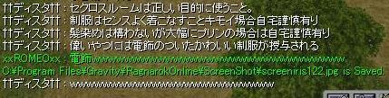 9_20090204144919.jpg