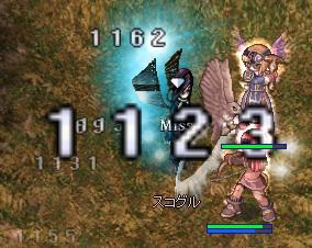 screenlisa086_20100120010446.jpg