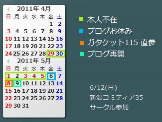 110425c.jpg