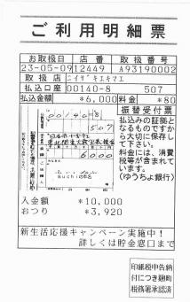 110509b.jpg