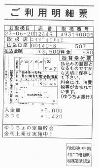 110620c.jpg
