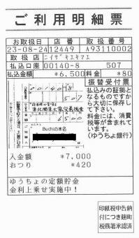 110824b.jpg
