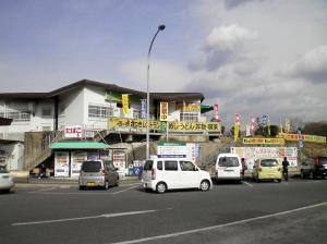 201001290.jpg