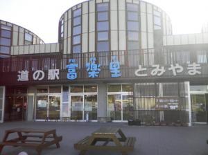 2011013106.jpg
