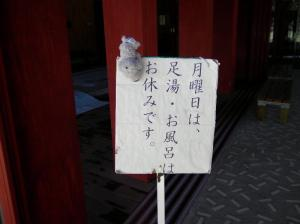 2011013111.jpg