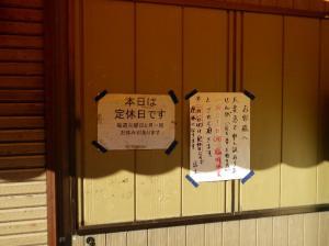 2011013113.jpg