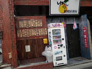 chigasaki04.jpg