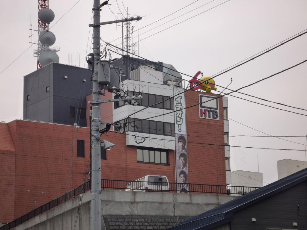 08GW北海道080430_06
