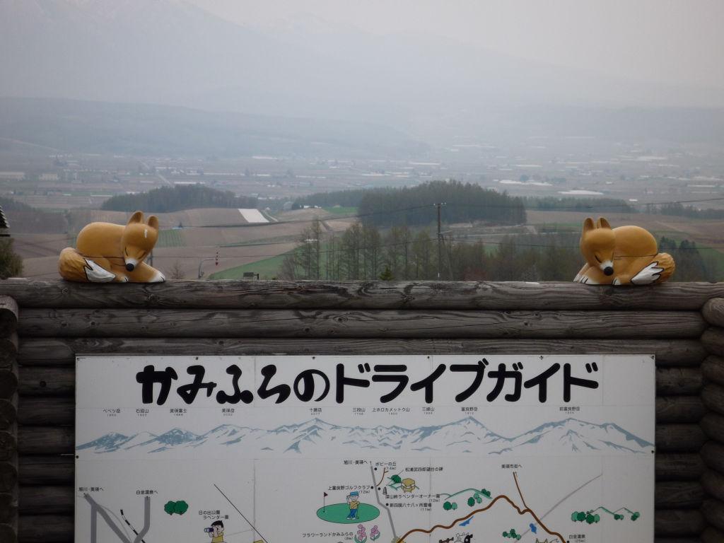 08GW北海道080430_20