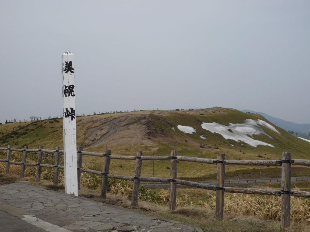 08GW北海道080501_09