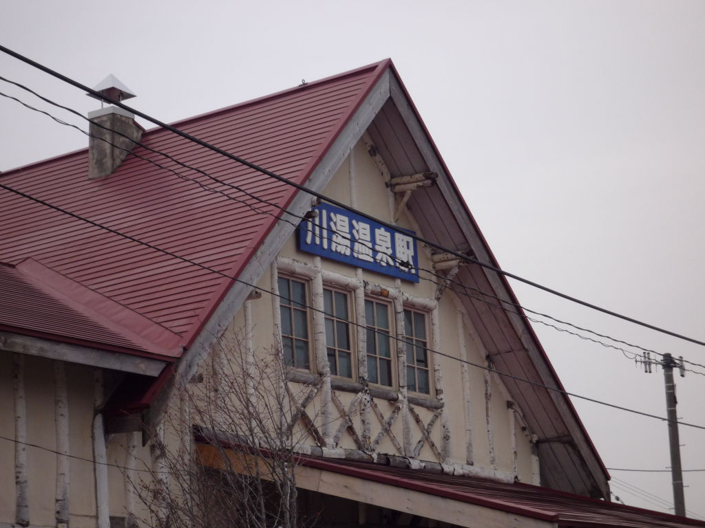 08GW北海道080501_35
