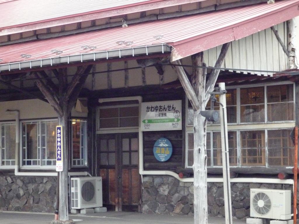 08GW北海道080501_40