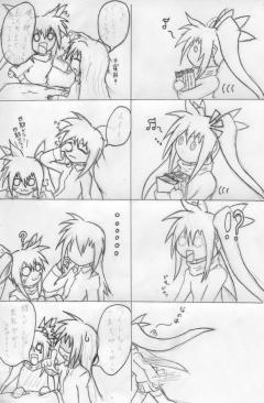 なの漫画P00