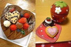 バレンタインDay.jpg